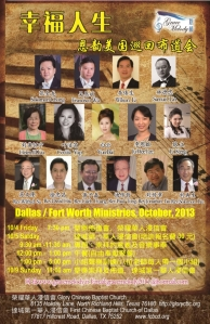 130903 Grace Melody Ministry Poster_Oct 4-6_S