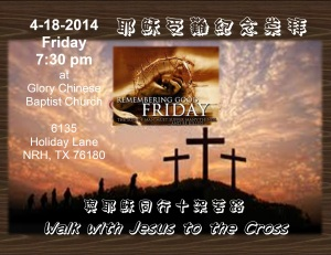 140418 Good Friday Service Poster