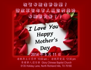 140511 Mothers Day Love Meal