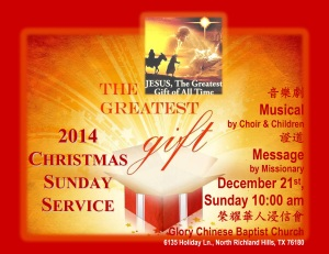 141221 Christmas Sunday Service