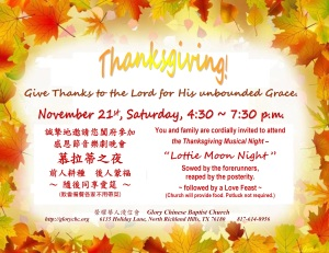 151121 Thanksgiving Celebration_Poster