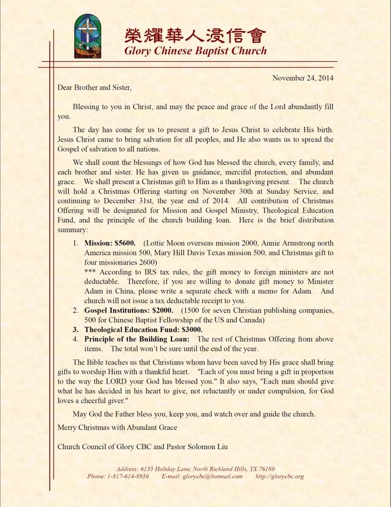 2014 Christmas Offering_Letter_En