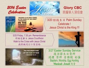 2016 Easter Celebration_ Poster