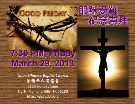 Good Friday 2013
