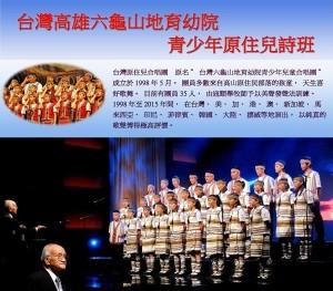 LiuKuie Choir