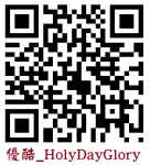 qr_holydayglory