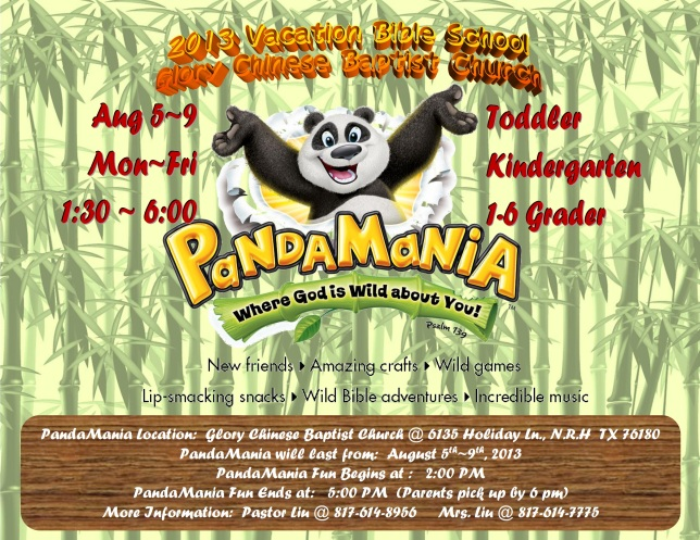 2013 VBS_Poster