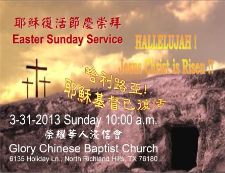 Easter Sunday 2013