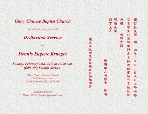 Invitation_Ordination_Krueger