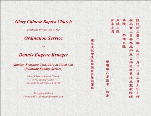 Invitation_Ordination_Krueger