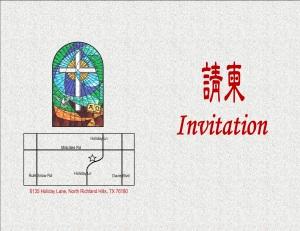 Invitation_Ordination_Krueger__