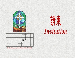 Invitation_Ordination_Krueger__