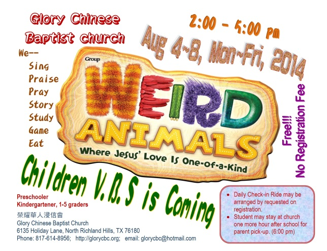 Poster_VBS_2014