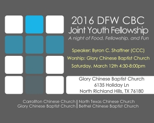160312 Flyer_Joint Youth Fellowship