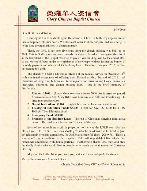 161211-christmas-offering-letter-en