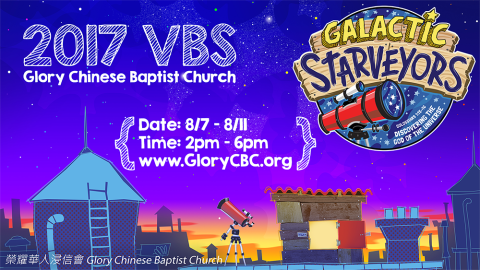 VBS_Poster_web