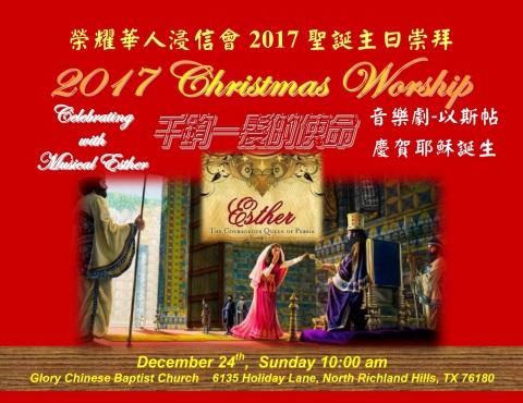 Poster 2017 Christmas Worship