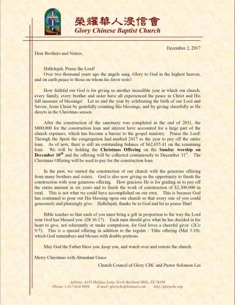 171202 Christmas Offering Letter En