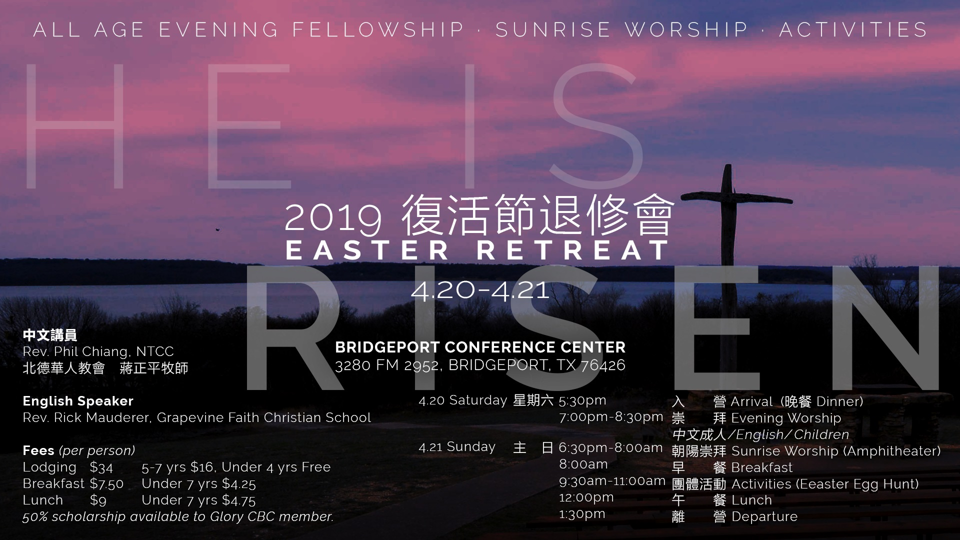 190420 Easter Retreat Poster
