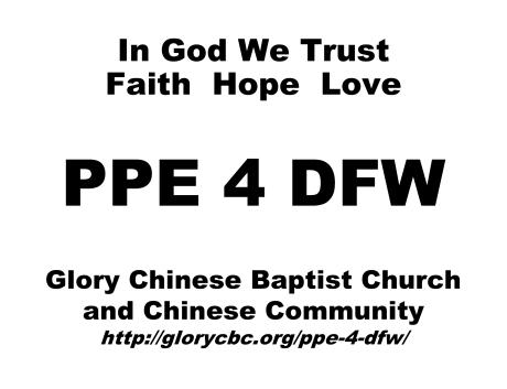 Label PPE 4 DFW